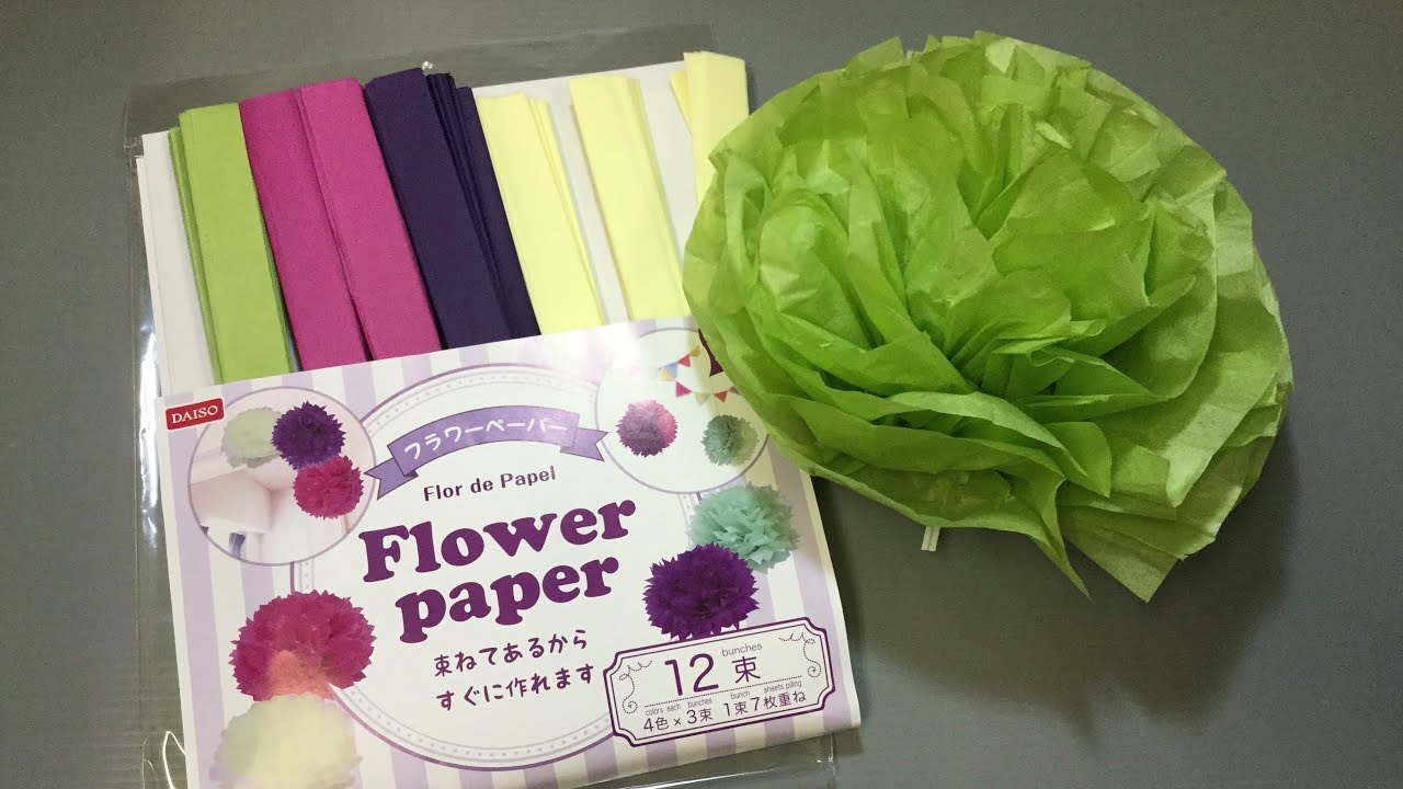 Daiso Flower Paper Craft Kit Japan Youtube