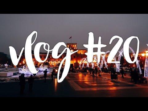 VLOG #20 первый день в Ереване (Кристина эдишн)