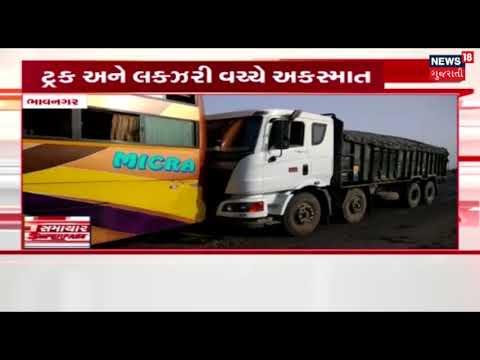 5 vehicles collision at Vadodara National Highway   News18 Gujarati