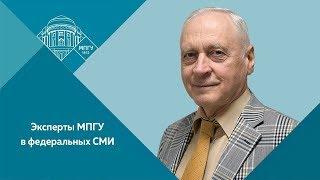Интервью генерал-лейтенанта ФСБ, д.и.н.,  профессора МПГУ Здановича А.А.