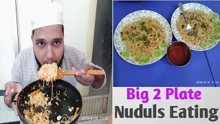 Eating Nuduls Big 2 Plate ।। BM Food ।। Eating Show Play With Sound