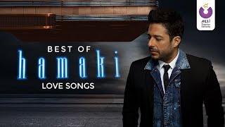 A Selection of Hamaki's Amazing Love Songs | مجموعة من أروع أغاني حماقي الرومانسية والدراما