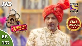 Mere Dad Ki Dulhan - Ep 162 - Full Episode - 19th October, 2020