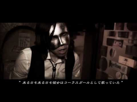 FAKE FACE - The Phantom Of The Opera (MUSIC VIDEO)