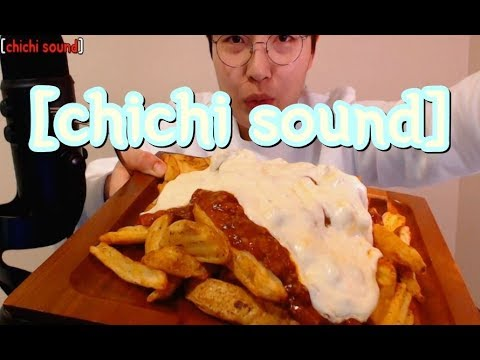 [chichi sound]BEGLE - 칠리치즈웨지(chili cheese wedges) 먹방(mukbang) in Canada !!