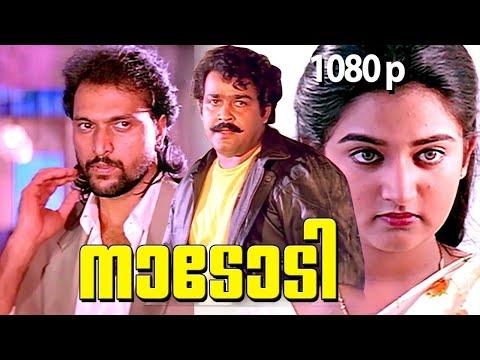 Nadodi Malayalam Full Movie HD  || New Movie Upload Online || HD Movie Online