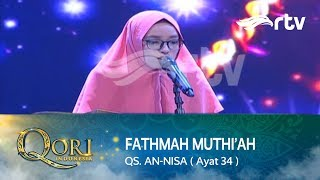 Download Fathmah Muthi'ah  - QS. AN - NISA (Ayat 34)