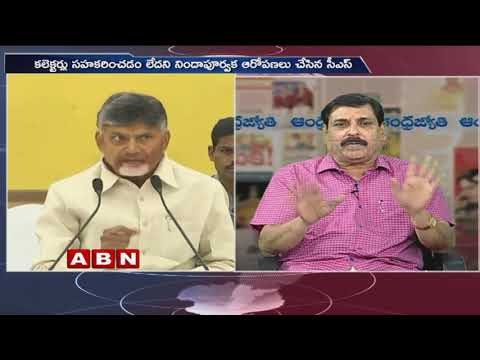 Discussion | Chandrababu Writes Letter To EC Over Restrictions in AP | Public Point | Part - 1