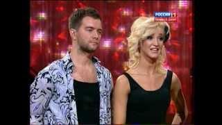 Ольга Бузова Танцы со звездами 2012 Пасодобль