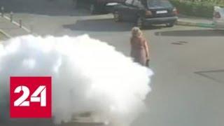 В Краснодаре из-за жары в багажнике легковушки взорвался баллон с газом - Россия 24