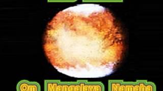 Mars Mantra 108 Times