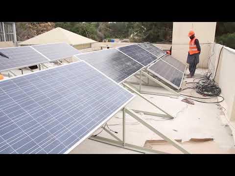 EBR Energy Project - Solar Power System @ Governor Office Quetta, Balochistan, Pakistan