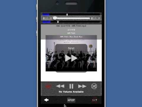 (SNSD) 소녀시대 - MR TAXI Ver. EZMP3 Player