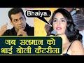 Katrina Kaif CALLED Salman Khan her BROTHER ! | FilmiBeat