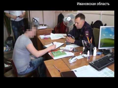 секс знакомства родники ивановской обл