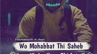 💖 Tu Chori Hai Ya Bum Tene Mar diya Hum 👸 | Best Trending Love Status Video 💓 |