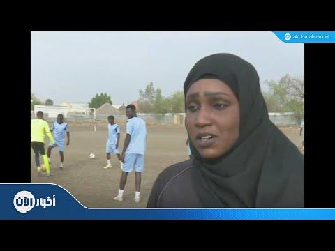 سلمى أول مدربة عربية لكرة القدم  - 09:54-2018 / 11 / 14