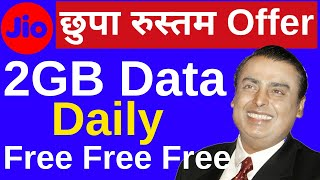 Jio Get Free Daily 2GB Data Offer by Jio Celebration Pack Sep-2020