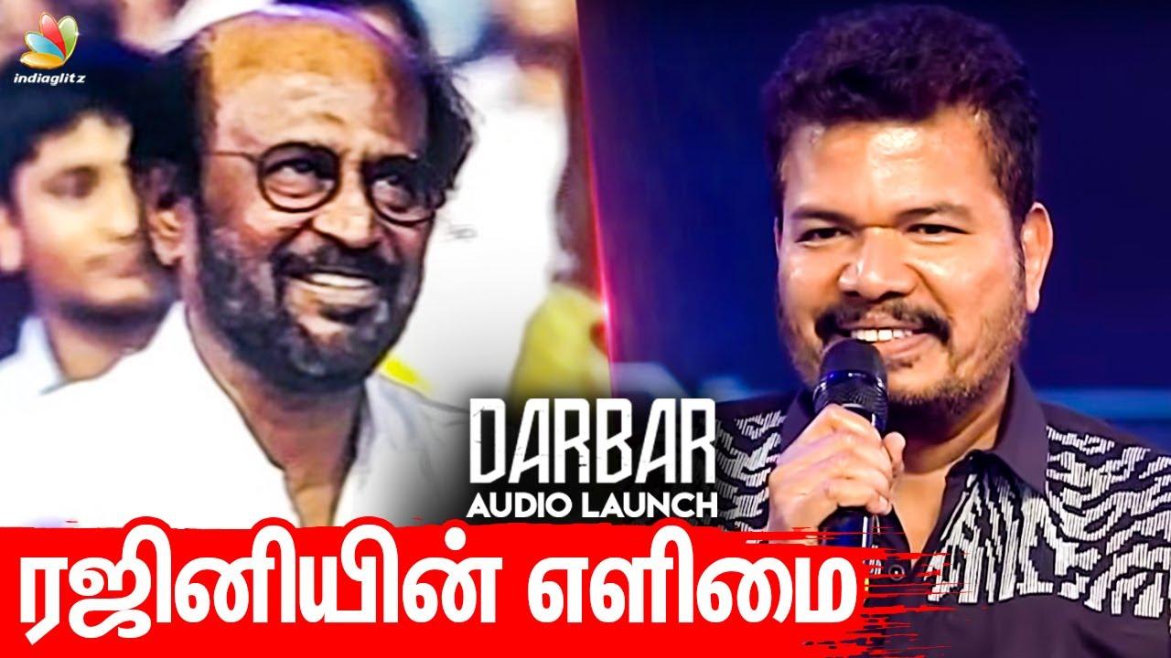 🔴Live: Amitabh Bachchan Superstar இல்ல | Shankar Speech About Anirudh | Darbar Audio Launch, Rajini