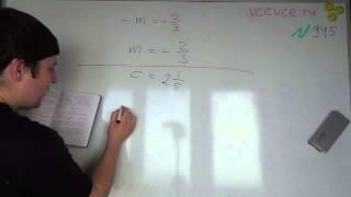 Задача №945. Математика 6 класс Виленкин.