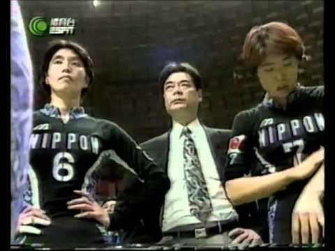 1994 World Championship Volleyball Women Japan USA