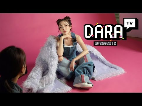 DARA TV │DARALOG #ep.16 THE LAST EPISODE OF DARATV 2017 다라티비 올해 마지막 브이로그