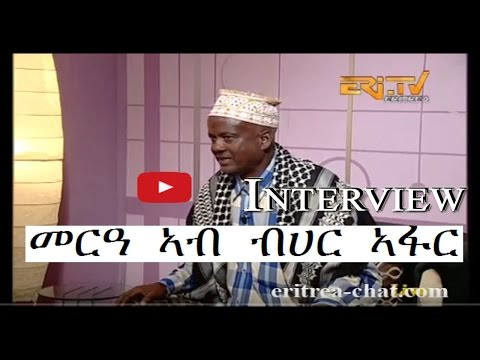 Eritrean Debab Interview with Ato Saleh About Afar Wedding in Eritrea