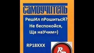 Прошивка-Видеоурок 6 Как прошить Redpower Carpad3