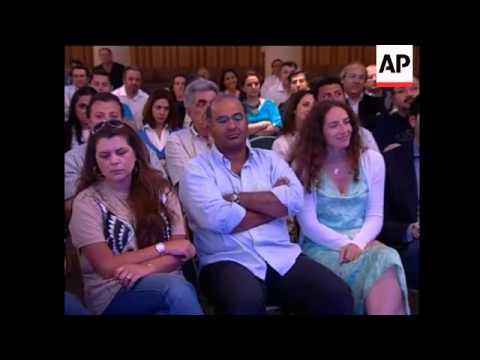 Saniora and Hariri reax, celebrations, headlines, security, reax