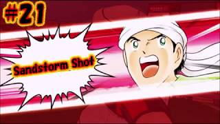 Captain Tsubasa Skill - Sandstorm Shot #21