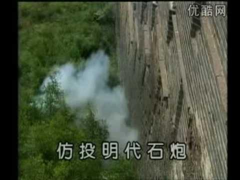 中华名将 明代名将与传统火器