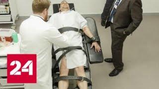Медики в ЦРУ пытались создать