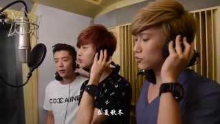客委會短片:2014潮客樂主題曲-幸福的滋味 MV