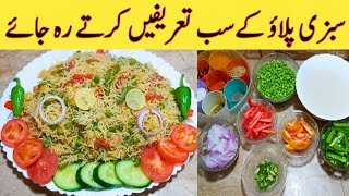 Mix Vegetables Pulao Recipe. Best Sabzi Pulao Ever Made By Ijaz Ansari food Secrets.