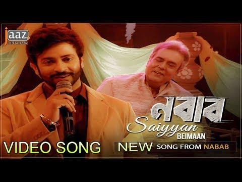 SAIYYAN BEIMAAN FULL VIDEO SONG   SHAKIB KHAN   SUBHASHREE   BENGALI MOVIE EID 2017