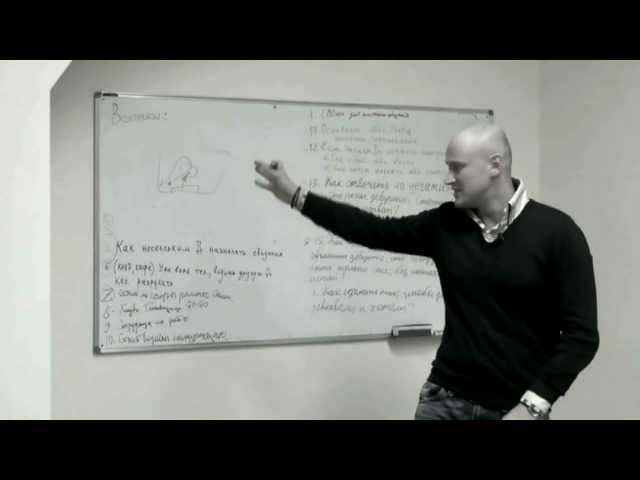 Презентация OrtegaProject