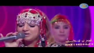 Fatima Tamanart  jadid