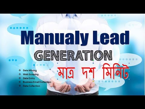 How to  Manually Lead Generation and Business information Collection Only 10 Minutes.