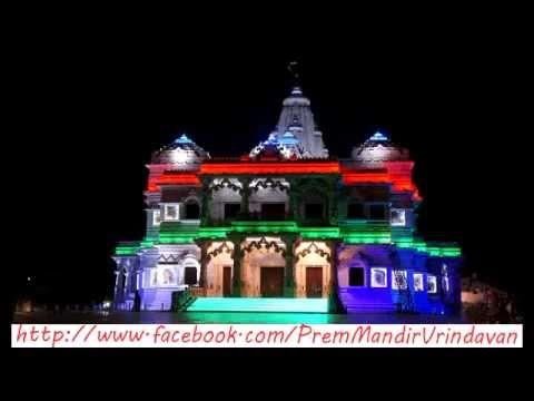 Prem Mandir Night Videos Photos Images Pic Youtube
