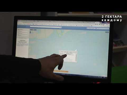 Инструкция по поиску свободной земли с помощью кадастровой карты