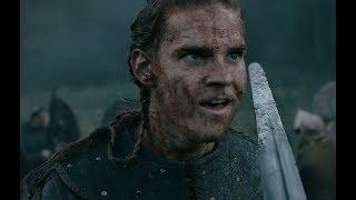 Брат против брата. Викинги