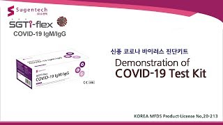 10minutes!! COVID-19 test kit from Korea, SGTi-flex IgM/IgG kit of sugentech,inc.