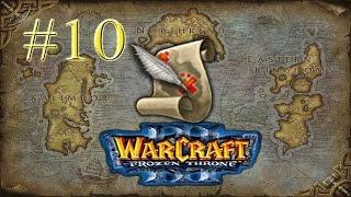 World editor warcraft 3 гайд [Створення штучного інтелекту(AI) Штучного інтелекту]