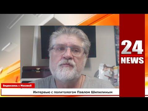 Через Армению Турция хочет добраться до РФ, война неизбежна. Павел Шипилин