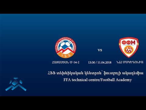 Armenia U-14-2 - FYR Macedonia U-14