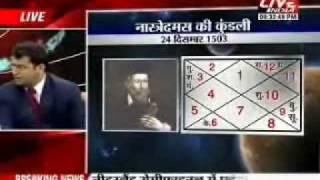k n rao on nostradamus with dr praveen tiwari part 3