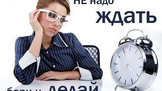 Новые ниши заработка в интернете 2017. Как заработать на Московской бирже