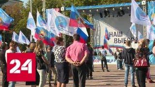 Пасечник: выборы в ЛНР будут открытыми, демократичными и безопасными - Россия 24