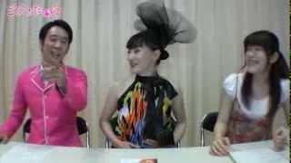 【2013.09.13放送分】 びゅーちふるずボーカル桜チョメ吉がお送りする ...