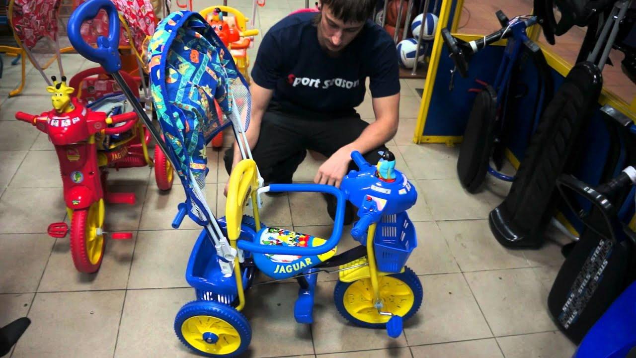 Как выбрать детский велосипед? - YouTube